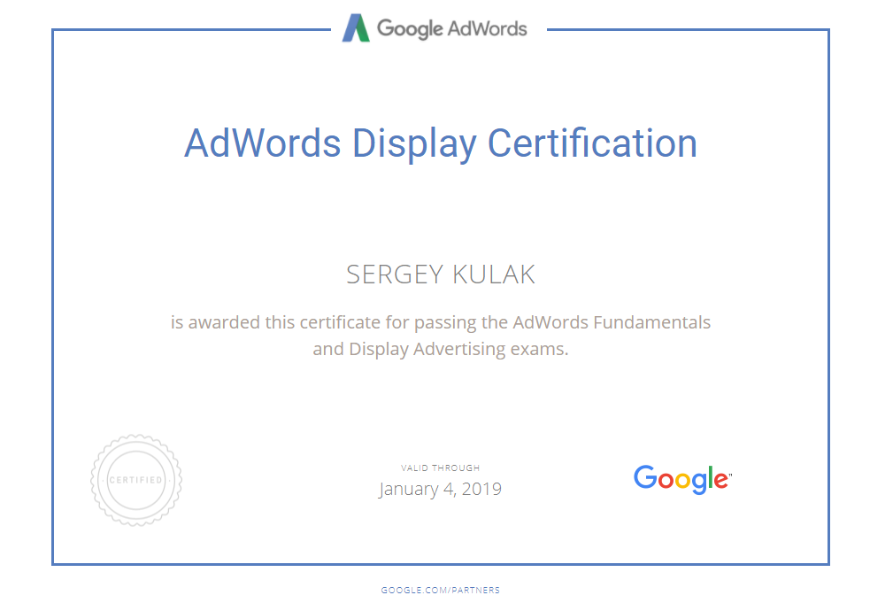 Sergey Slash – Google AdWords