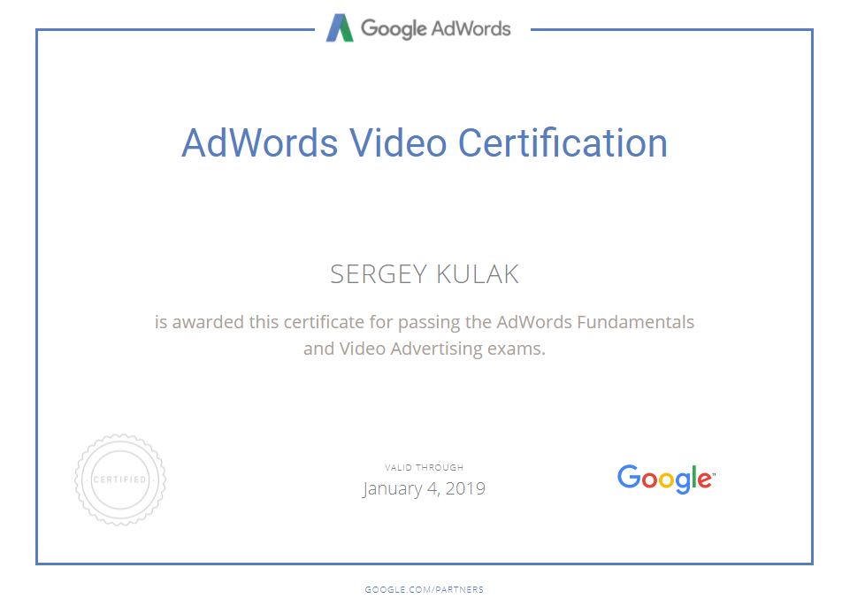 Сергей Slash — Google AdWords