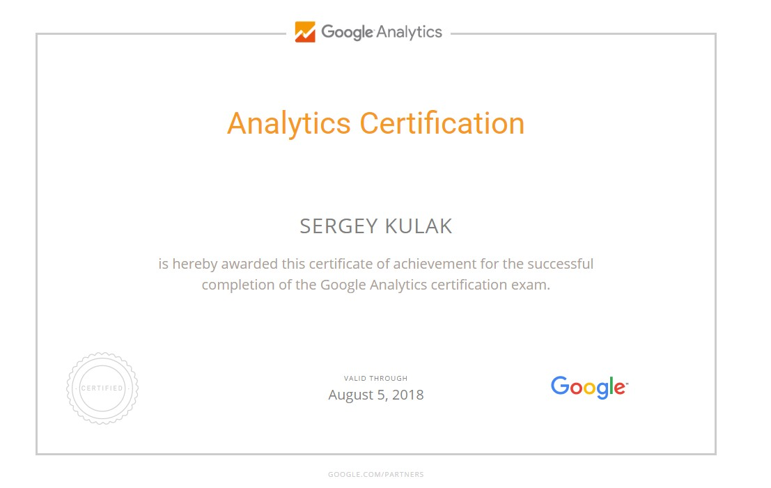 Sergey Slash – Google Analytics