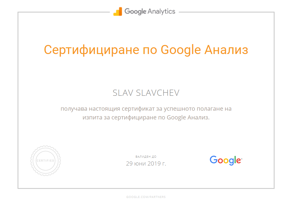 slavv — Google Analytics