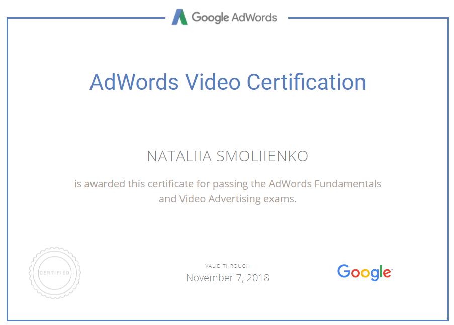 Smolka — Google AdWords
