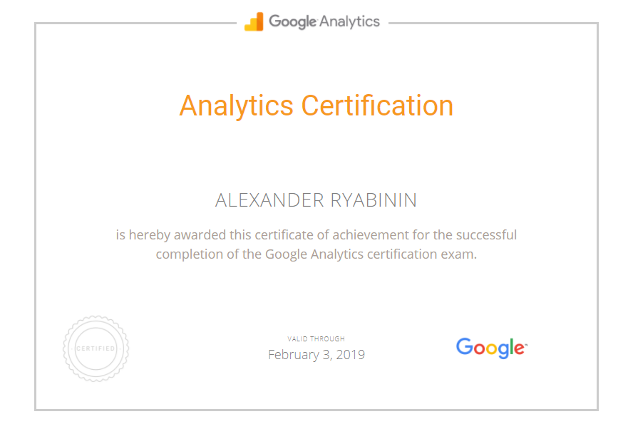 Sol — Google Analytics