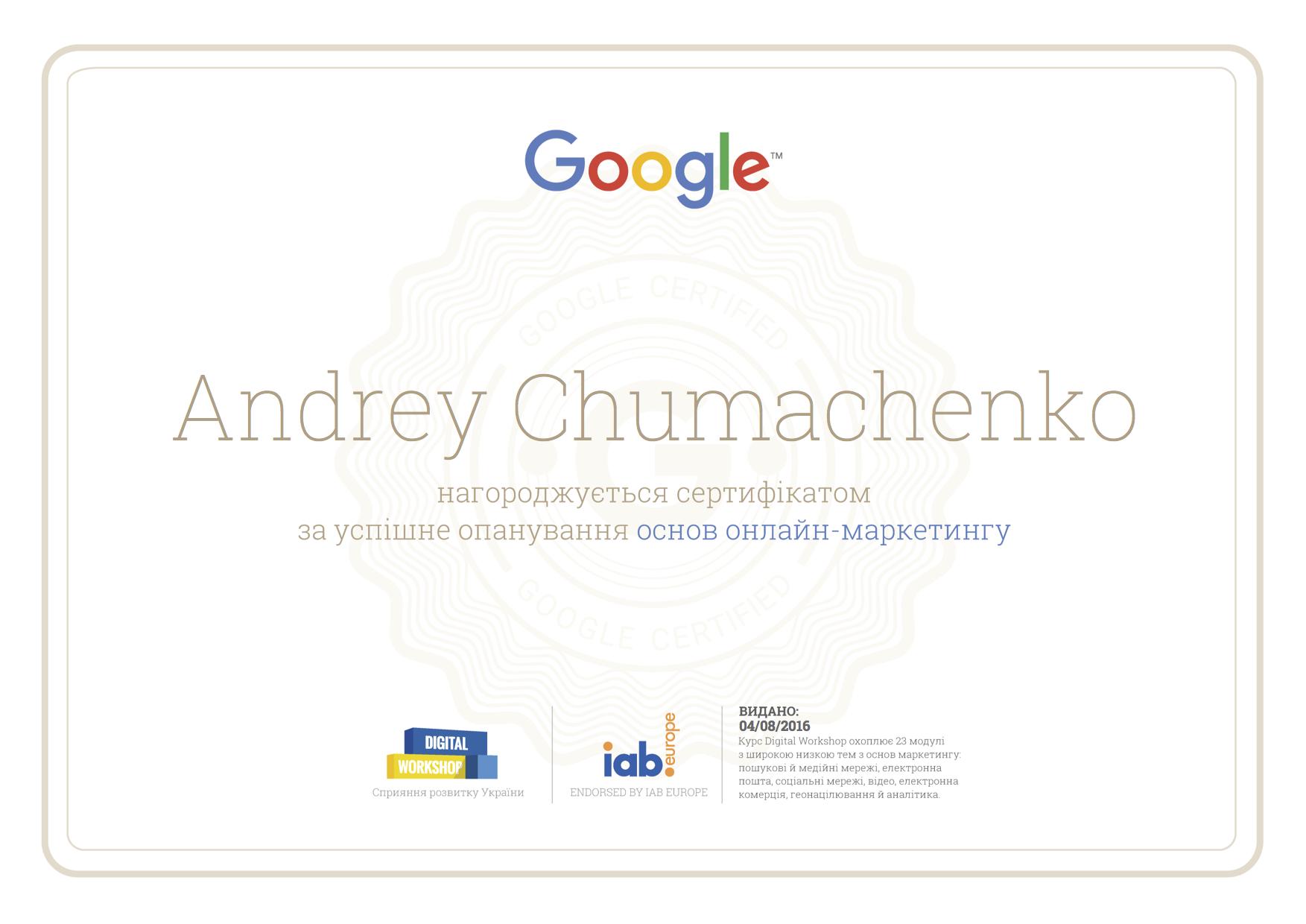 Andrey Stalker – Digital Workshop