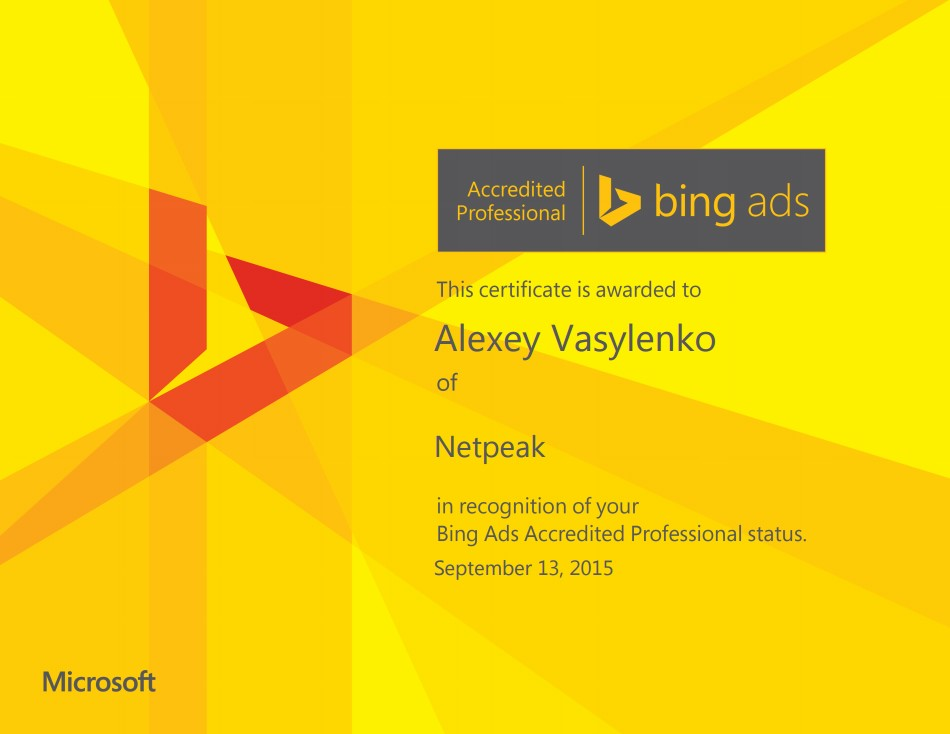 Alexey Tall – Bing Ads