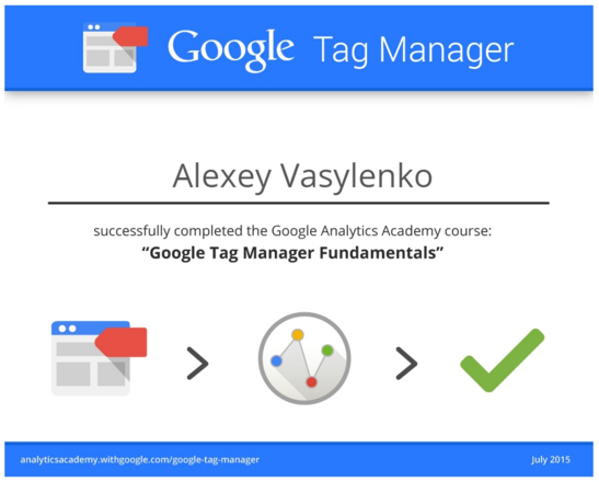 Alexey Tall – Google Tag Manager
