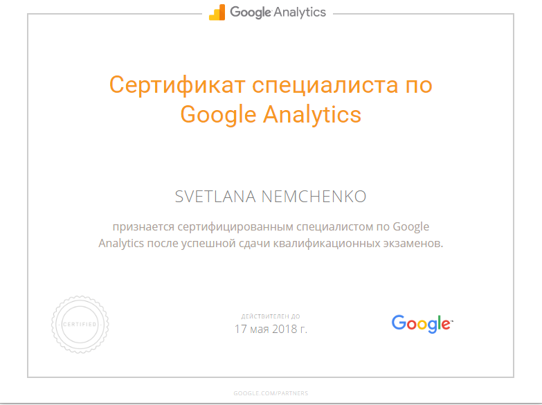 Tehhi — Google Analytics