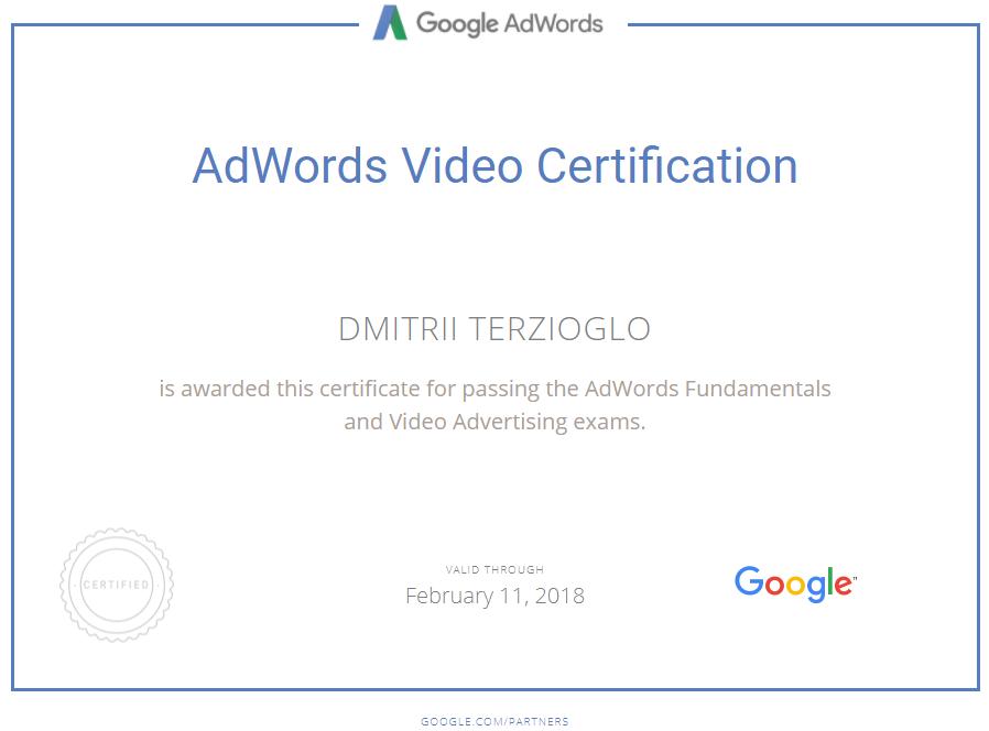 Дмитрий terzik — Google AdWords