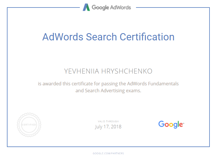 Thirteen — Google AdWords