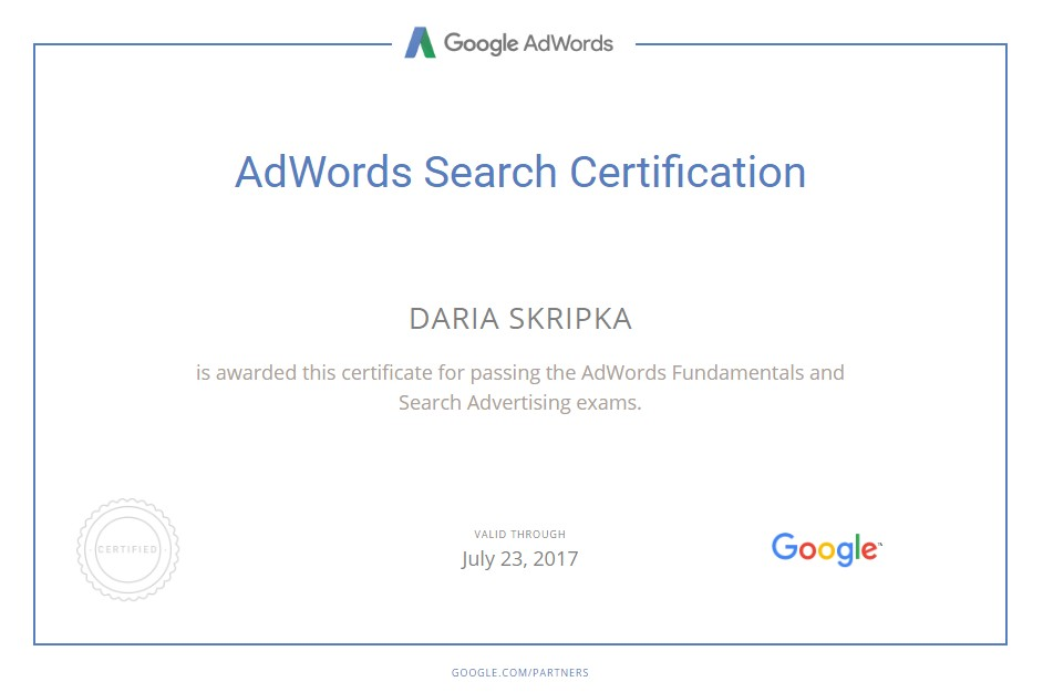Totoro — Google AdWords