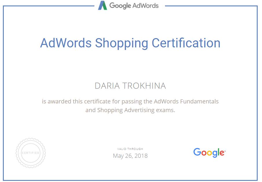 Дарья Trosha — Google AdWords