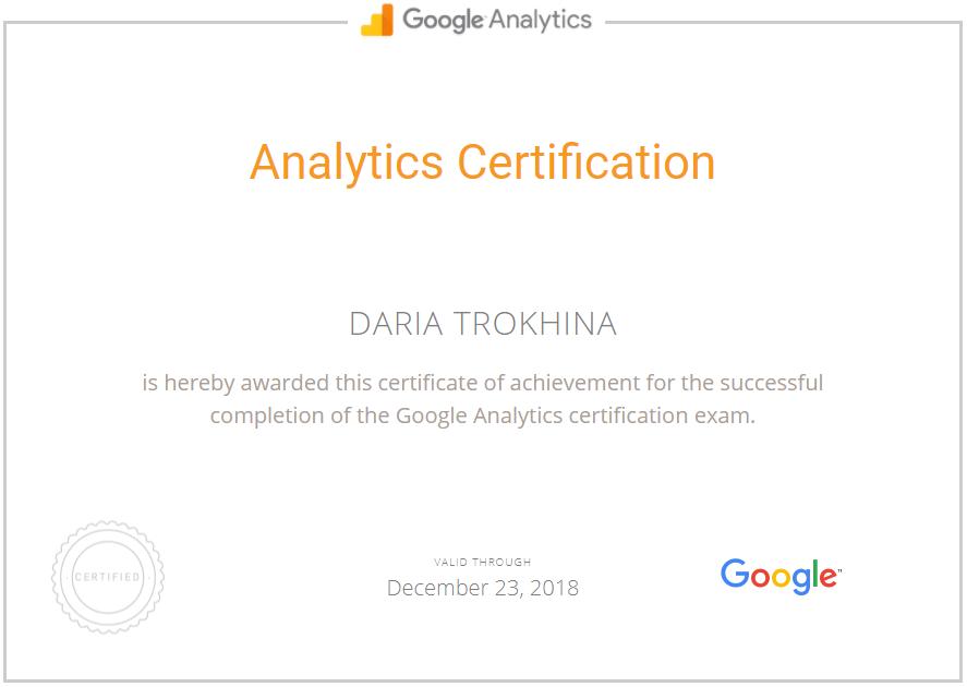 Дарья Trosha — Google Analytics
