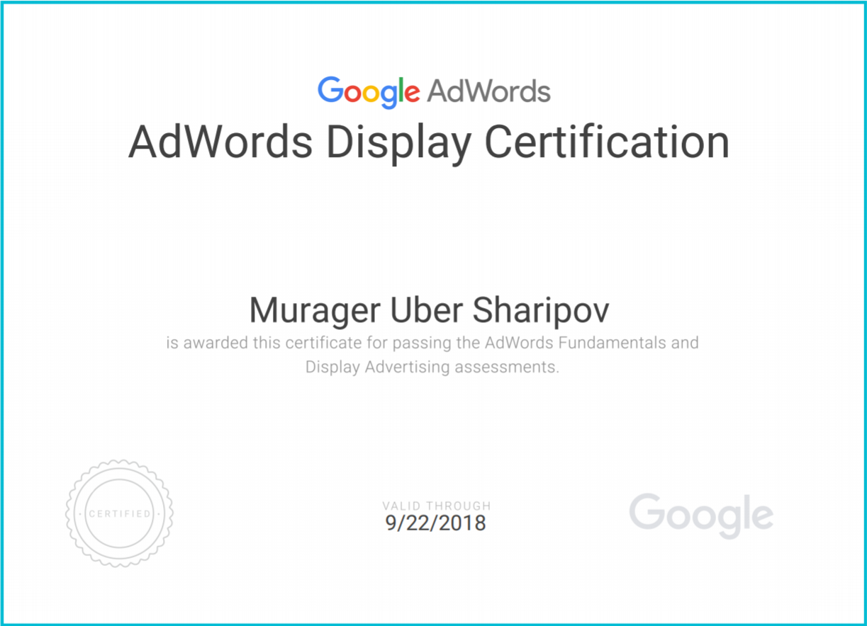 Мурагер Uber — Google AdWords