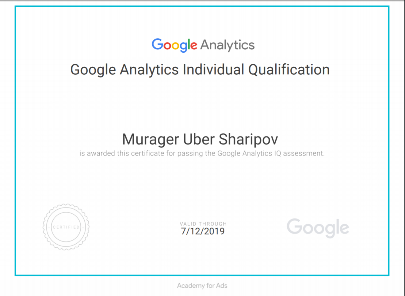Мурагер Uber — Google Analytics
