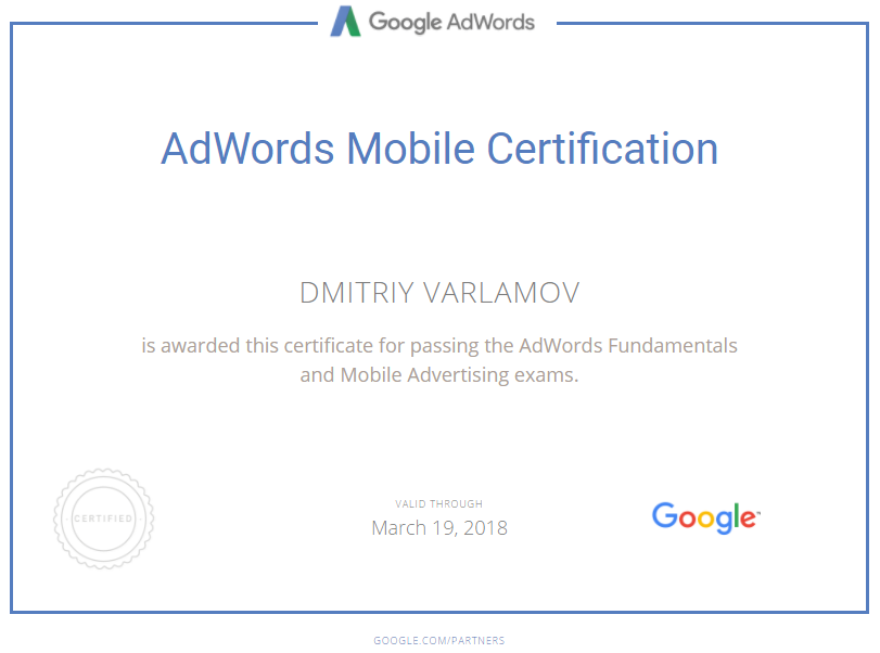 Дмитрий Varik — Google AdWords