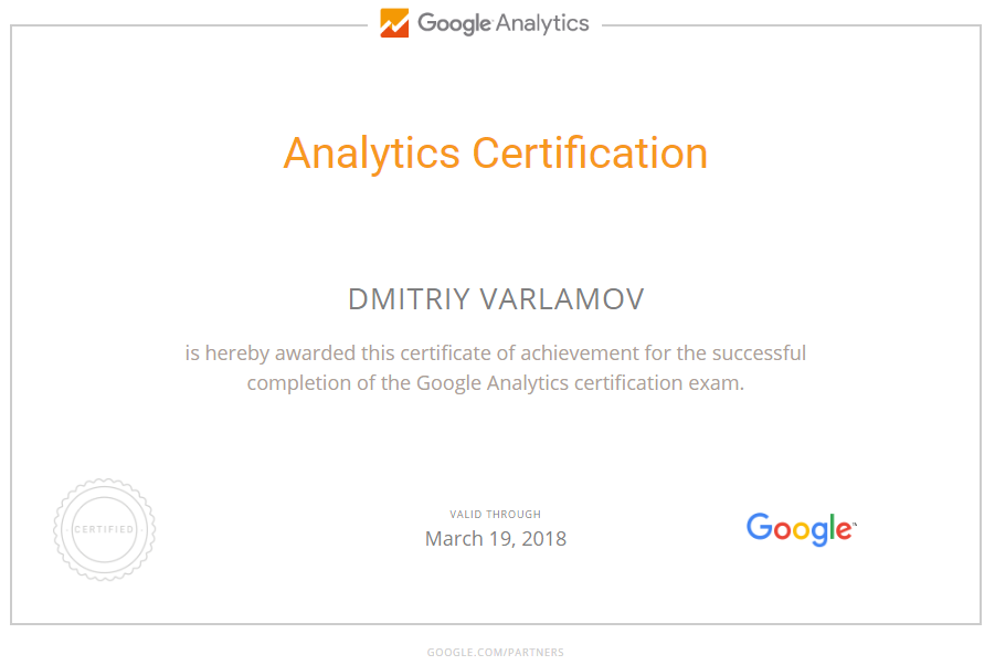Дмитрий Varik — Google Analytics