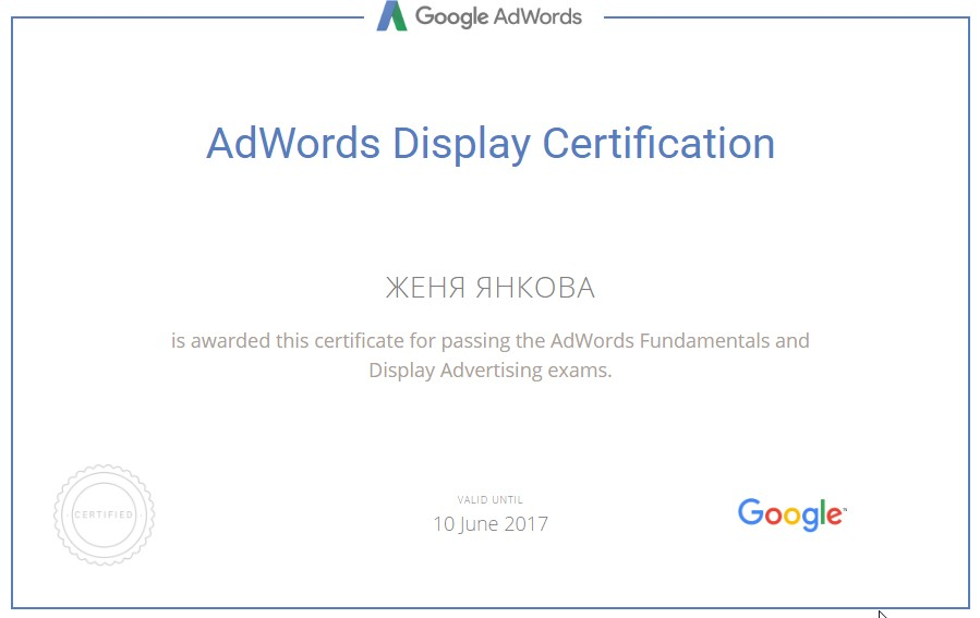 Jenya Vaya – Google AdWords
