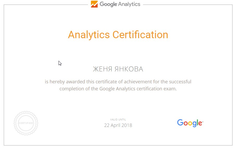Jenya Vaya – Google Analytics