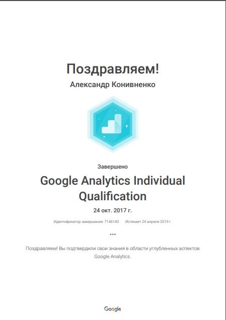 Vinnie — Google Analytics