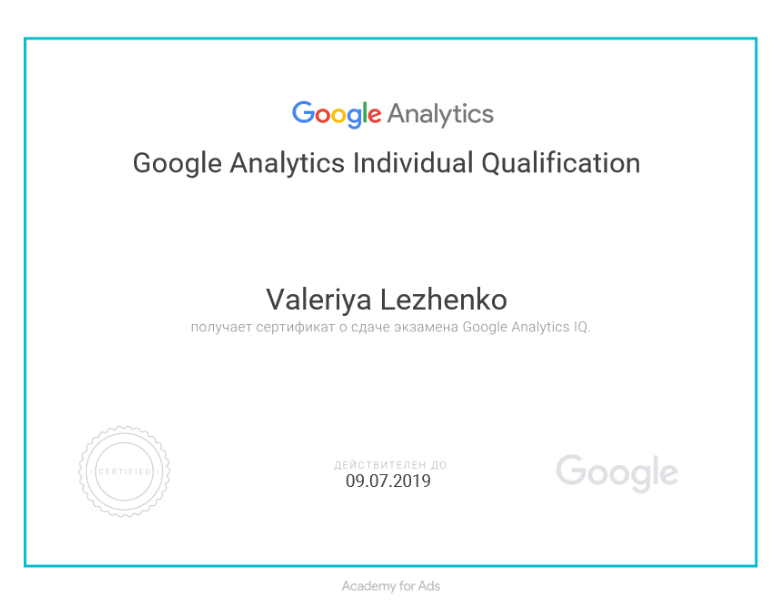 Valeriya waksa – Google Analytics