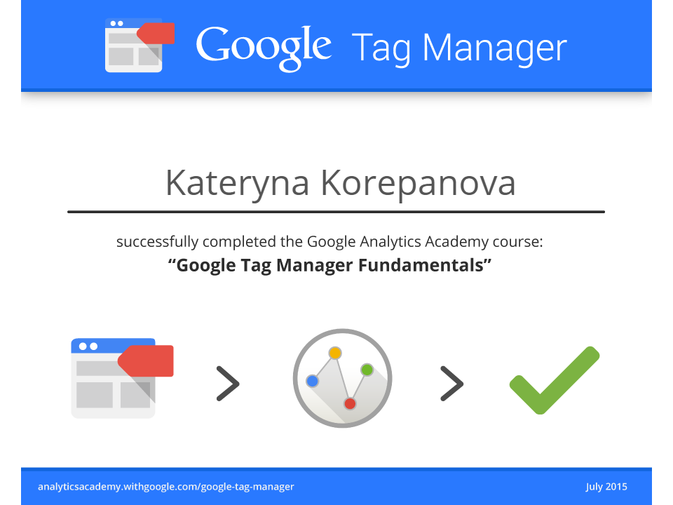 Екатерина Yellow — Google Tag Manager