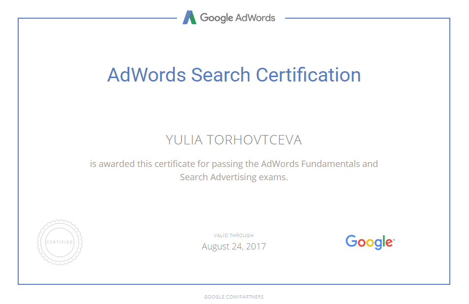 yulka — Google AdWords