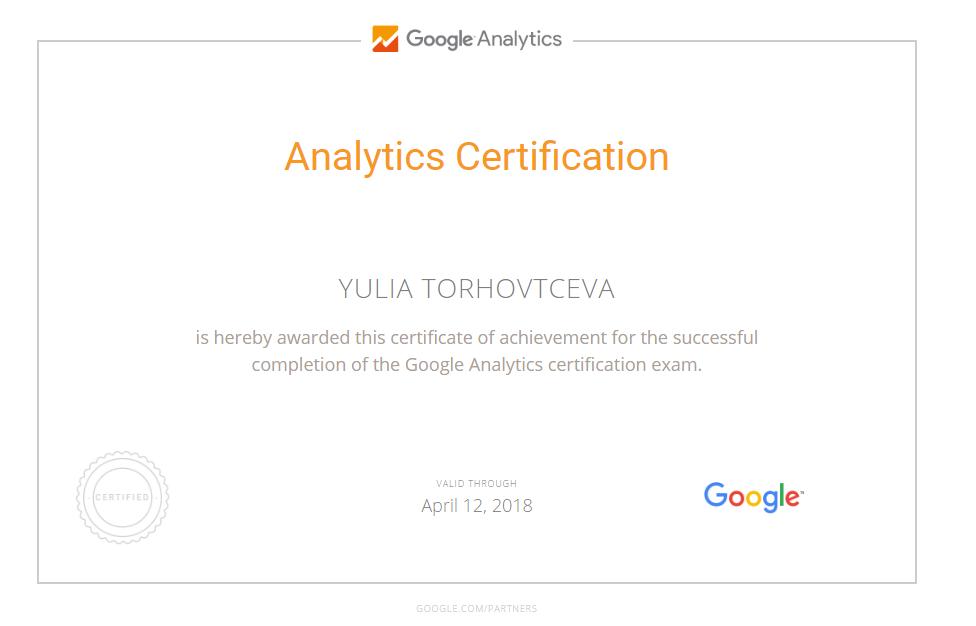 yulka — Google Analytics
