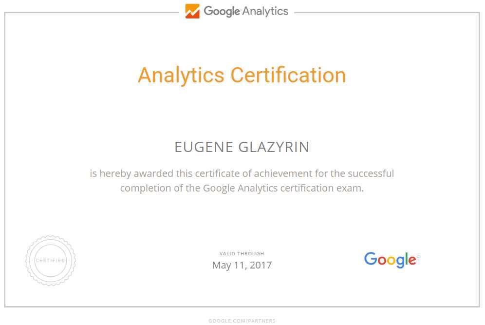 Евгений Zhorik — Google Analytics