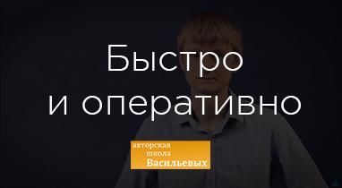 Отзыв о работе Netpeak: Максим Колпаков — руководитель школы иностранных языков «Скорос»