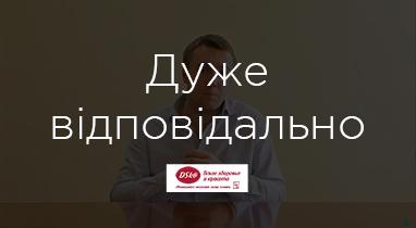 Отзыв о работе Netpeak: Роман Никулишин - проектный менеджер интернет-магазина dska.com.ua