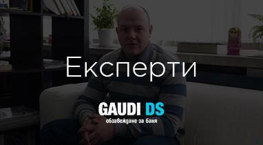 Отзив за работата на Netpeak: Светлин Бонев - управител на Gaudi DS