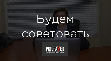 Отзыв о работе Netpeak: Илья Бабенко - руководитель проекта «Prograver»