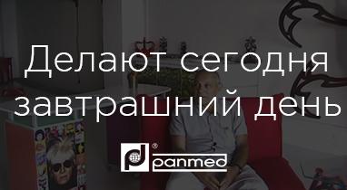 Отзыв о работе Netpeak: Александр Шимченко — технический дизайнер и совладелец фирмы «ПАНМЕД»
