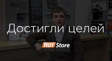Отзыв о работе Netpeak: Андрей Креминский - руководитель интернет-магазина HotStore.com.ua