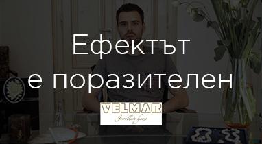 Отзив за работата на Netpeak: Велислав Иванов - управител на «Velmar»