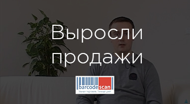 Отзыв о работе Netpeak: Владимир Батт — руководитель проекта BarcodeScan.com.ua