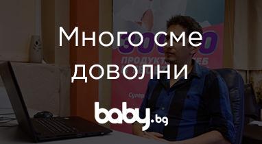Отзив за работата на Netpeak: Илиан Илков - собственик на Baby.bg