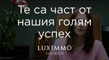 Отзив за работата на Netpeak: Невена Стоянова - управител на Luximoti.bg