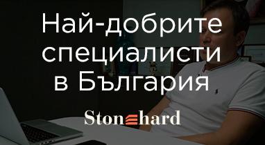 Отзив за работата на Netpeak: Никола Стоянов - собственик и основател на Stonehard.bg