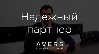 Отзыв о работе Netpeak: Святослав Коростелов - директор компании «Аверс-Центр»