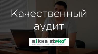 Отзыв о работе Netpeak: Иван Бурбан — руководитель направления интернет-маркетинга компании «Steko»