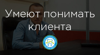 Отзыв о работе Netpeak: Валерий Дудко - Люми-Дент
