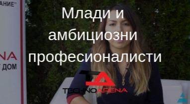 Отзив за работата на Netpeak: Красимира Ангелова - управител на technoarena.bg