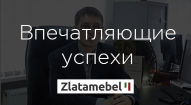 Отзыв о работе Netpeak: Юрий Яворский — директор по экономике фабрики «Злата-Мебель»