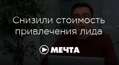 Отзыв о работе Netpeak: Талгат Алимов - директор по маркетингу Mechta.kz