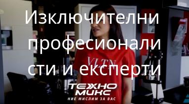Отзив за работата на Netpeak: Августина Тодорова - Техно Микс