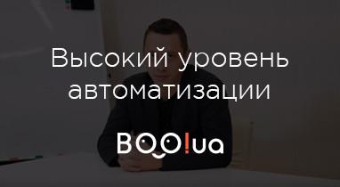 Отзыв о работе Netpeak: Вадим Федорчук - руководитель компании Boo.ua