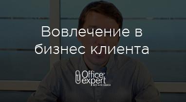 Отзыв о работе Netpeak: Николай Володин — e-commerce директор компании Office Expert