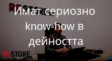Отзив за работата на Netpeak: Цветомир Дикански - Управляващ съдружник в Restore.bg