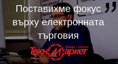 """Отзив за работата на Netpeak: Владимир Гецов - Ръководител направление """"Онлайн Търговия"""""""