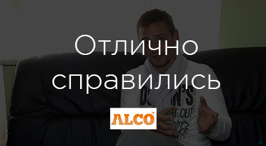 Отзыв о работе Netpeak: Борис Расин — директор интернет-магазина Alco.in.ua